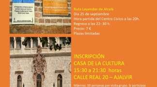 Visitas guiadas por Alcalá de Henares